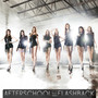 afterschool Flashback