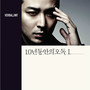 Verbal Jint &ndash; 10 I