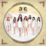 aoa – Angels' Story