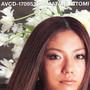 Hitomi Shimatani y Ayumi Hamashaki – シャンティ