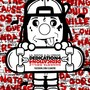 Lil Wayne - Dedication 4