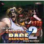 Sega – Streets of Rage 2