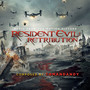 Tomandandy – Resident Evil Retribution Original Motion Picture Soundtrack