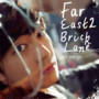 윤건 Far East 2 Bricklane