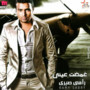 Ramy Sabry – ghamdt_ainy