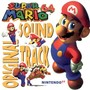 Nintendo &ndash; Super Mario 64