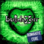 Bulldozerr – киберлюбовь