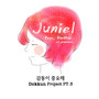 Juniel – Dokkun Project Pt.3