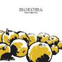 Mokoma – Viides Vuodenaika EP