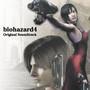 Misao Senbongi, Shusaku Uchiyama – Resident Evil 4