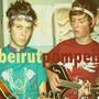 Beirut – Pompeii EP
