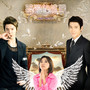 Super Junior M – Skip Beat OST