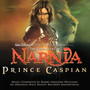Regina Spektor – The Chronicles Of Narnia: Prince Caspian