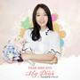 박신혜 – My Dear (부제: 꽃)