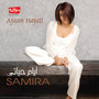Samira Said – Ayaam Hayati