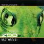 Skazi – Zoo 2