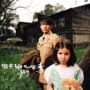Jay Chou – Qi Li Xiang