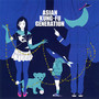 ASIAN KUNG-FU GENERATION Blue Train