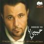 mohamed fouad – Habibi Ya