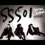 SS501 &ndash; U R Man