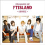FT Island – Prologue of FTIsland -soyogi-