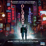 Old Boy OST