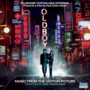 OLD BOY – old boy ost