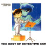 GARNET CROW – The Best of DETECTIVE CONAN