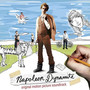 when in rome – Napoleon Dynamite