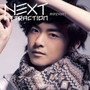 洪卓立 – Next Attraction