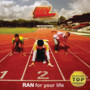 ran – for your life