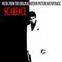 Al Pacino – Scarface