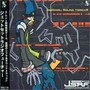 The Latch Brothers – Jet Set Radio Future