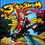 Элизиум – Радуга Live