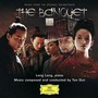 Tan Dun – The Banquet