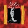 Ilham Al Madfai – Ilham Al Madfai