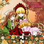 Mitsumune Shinkichi – Rozen Maiden Original Soundtrack