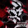 高橋洋子 – 残酷な天使のテーゼ