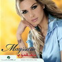 Mayssam Nahas &ndash; Mahdoum