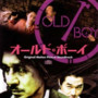 Cho Young-Wuk – Old Boy