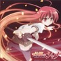 Ootani Kou – Shakugan no Shana Original Soundtrack