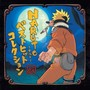 little by little – Naruto Best Hit Collection