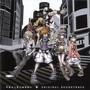 Takeharu Ishimoto – Subarashiki Kono Sekai Original Soundtrack