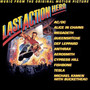 MEGADETH – Last Action Hero