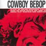 菅野よう子 – COWBOY BEBOP OST 1