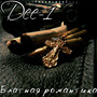 Dee-1 – Блатная Романтика