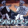 Soulfly – Back to the Primitive