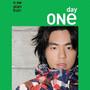 柯有倫 – one day