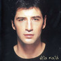 Sakis Rouvas &ndash; Ola kala