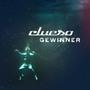 Clueso – Gewinner